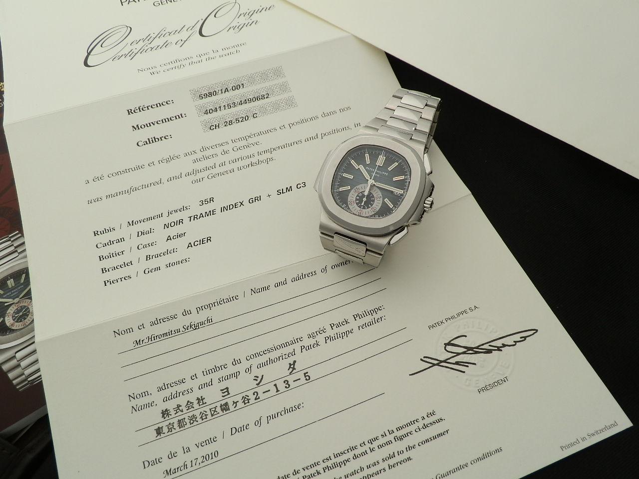 2010年購入★パテック フィリップ ノーチラス クロノ★Ref.5890/Cal.28のサムネイル