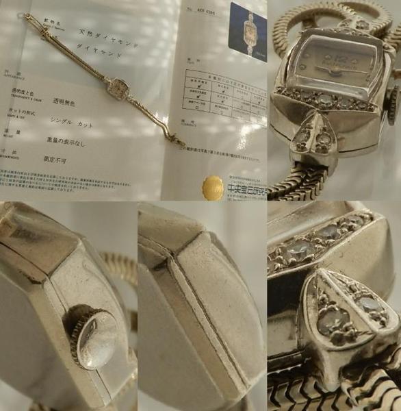 極上プラチナ無垢★ブランパン レディース★14ピース純正ダイヤモンドのサムネイル
