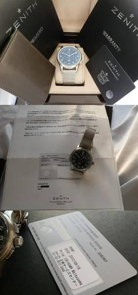 メーカー保20カ月★ゼニス パイロット スペシャル★極上品付属完 Cal.4010のサムネイル