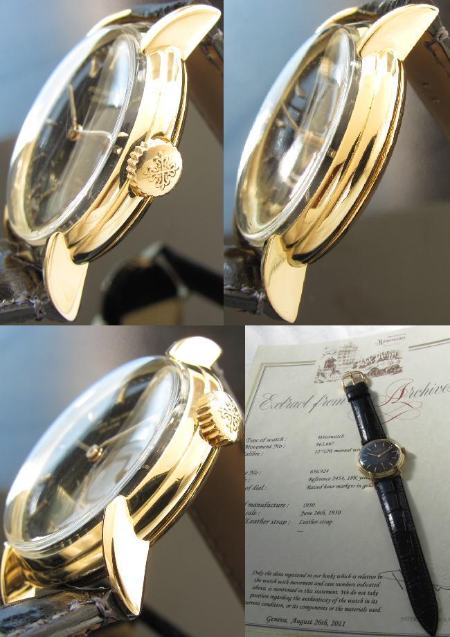 1950年アーカイブRef.2454★パテック フィリップ★18金無垢シャンパンゴールド クロウラグ Cal.12-120のサムネイル