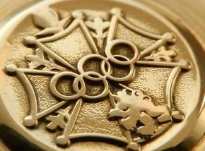 1956年メルボルンオリンピック限定Ref.262656★オメガ シーマスターXVI★18金無垢シャンパンゴールド Cal.471のサムネイル