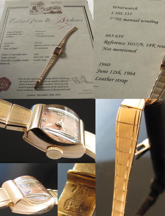 パテック・フィリップ レディース Ref.3037/9 Cal.7/70(後期) 18金無垢ローズゴールドのサムネイル