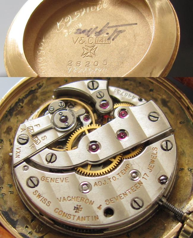 ヴァシュロン・コンスタンタン ドロップラグ Cal.458 14金無垢のサムネイル
