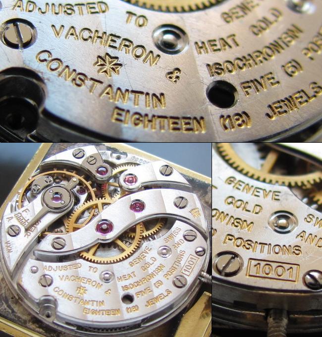 ヴァシュロン・コンスタンタン Ref.6249 レクタンギュラー Cal.1001 18金無垢シャンパンゴールドのサムネイル