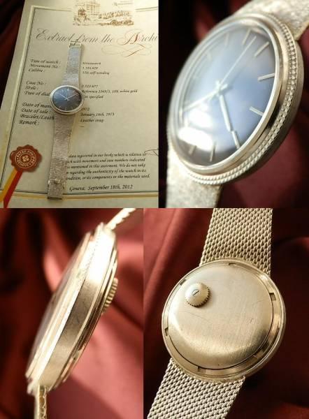 1972年Ref.3569/3★パテック フィリップ★クールドパリ18金無垢ホワイトゴールド Cal.350のサムネイル