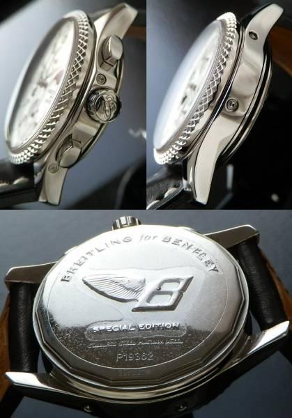 メーカー保証★ブライトリング ベントレー マーク6★付属完備 Cal.28B ミントコンディションのサムネイル