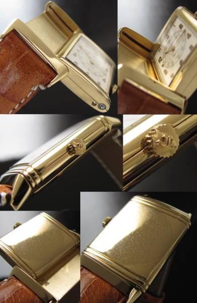 18金無垢シャンパンゴールド Ref.2501410★ジャガー・ルクルト★レベルソ クラシック Cal.846のサムネイル
