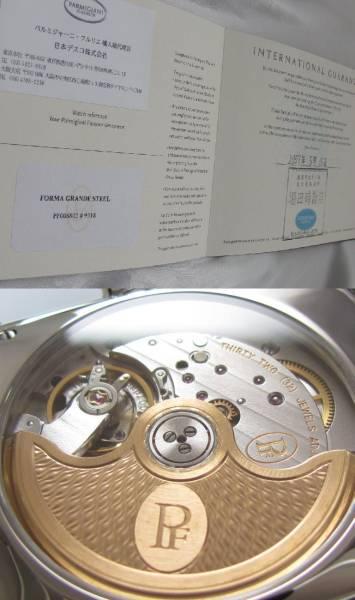 付属完備ほぼ未使用★パルミジャーニ・フルーリエ FORMA GRANDE(ビッグサイズ) Cal.331のサムネイル