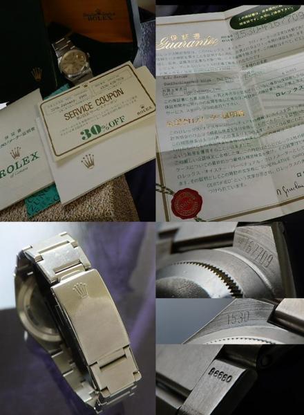幻!オイスター50周年記念モデル★ロレックス Ref.1530/Cal.1570★付属品完備のサムネイル