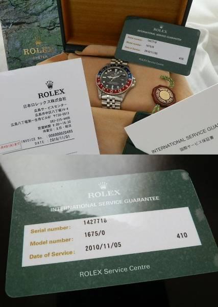 日本ロレックス オーバーホール済み保証有★ロレックス GMTマスター Ref.1675/Cal.1570★赤青☆極上品のサムネイル