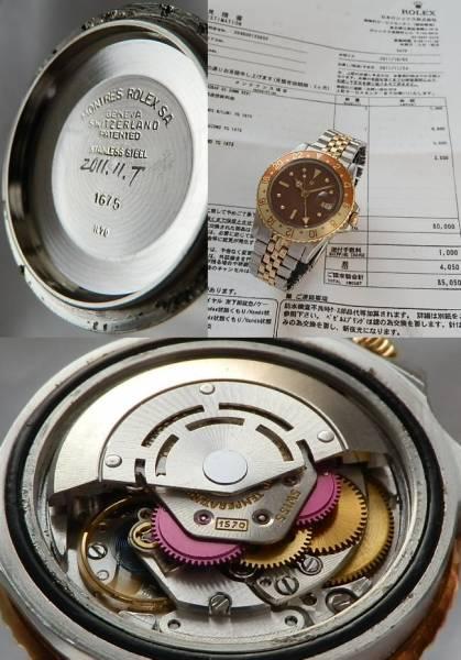 1970年極上品フジツボ伝説★ロレックス GMTマスターRef.1675/Cal.1570★14金無垢/ステンレススティールのサムネイル