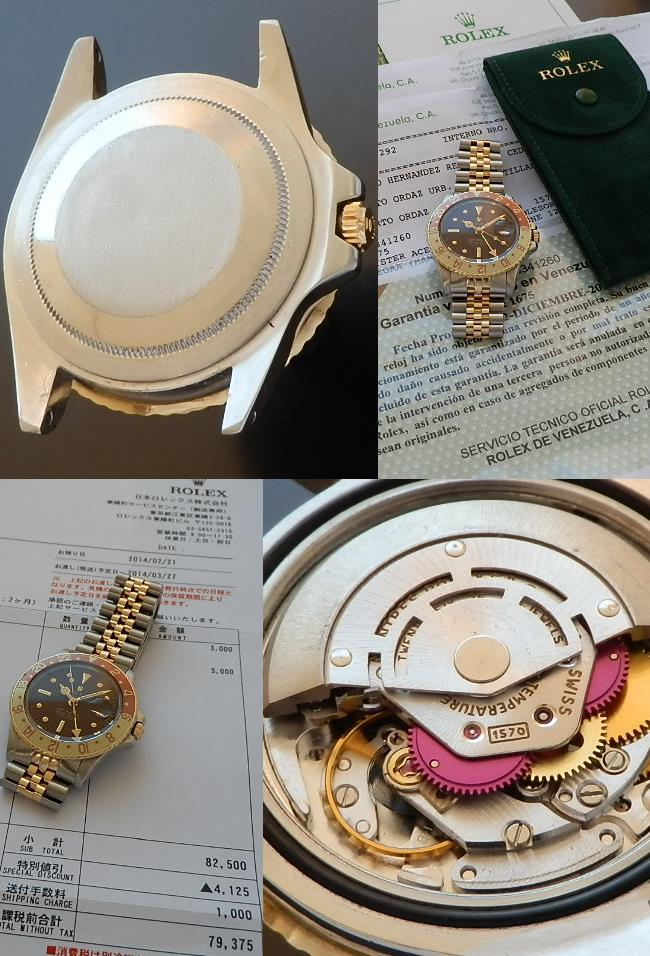 日本ロレックス オーバーホール見積 14金無垢/ステンレススティール★ロレックス GMTマスターRef.1675/3 フジツボ Cal.1570★1970'sのサムネイル