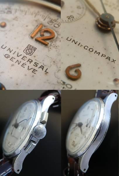 激希少1940年代★ユニバーサル ジュネーブ ユニコンパックス★名機Cal.283のサムネイル