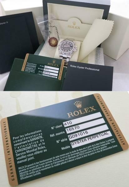 G番Ref.16750/Cal.3185★ロレックス エクスプローラーII★メーカー保証16ヵ月のサムネイル