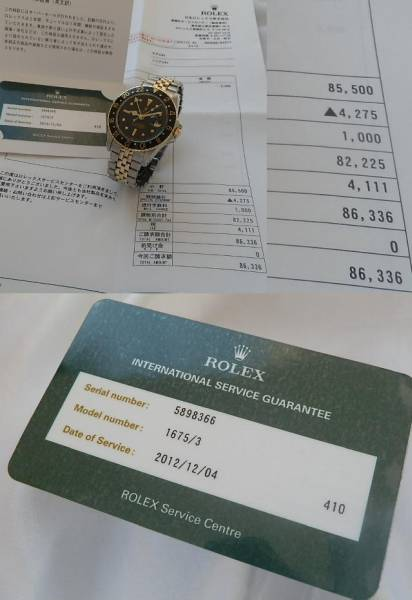 日本ロレックス オーバーホール完了2年保★ロレックス GMTマスター★Ref.1675/Cal.1570 フジツボのサムネイル