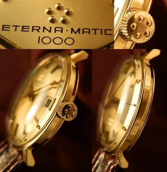 デッドストック級18金無垢シャンパンゴール★エテルナ マティック1000★Cal.1489Kのサムネイル