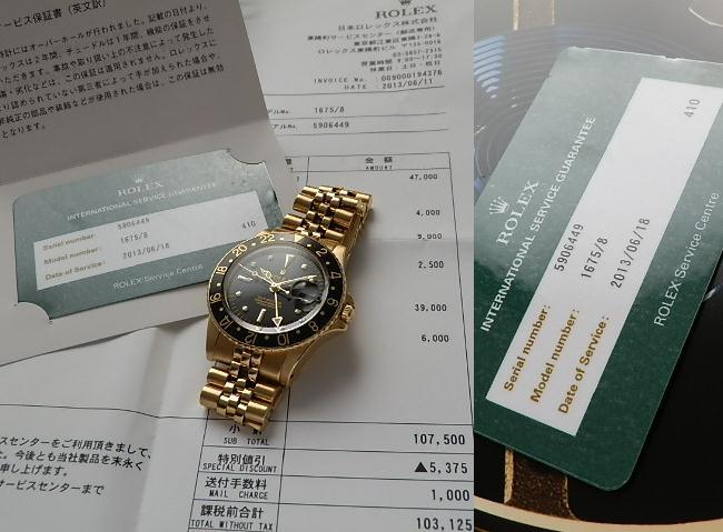 日本ロレックス オーバーホール済2年保証★ロレックス GMTマスター Ref.1675/8★Cal.1570 18金無垢のサムネイル