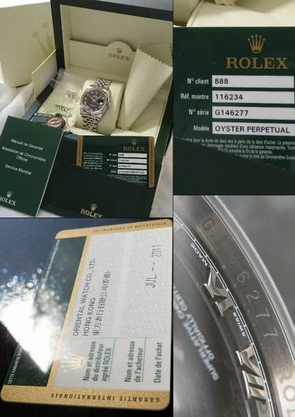 メーカー保証残12ヵ月★ロレックス デイトジャスト★Ref.116234/Cal.3135のサムネイル