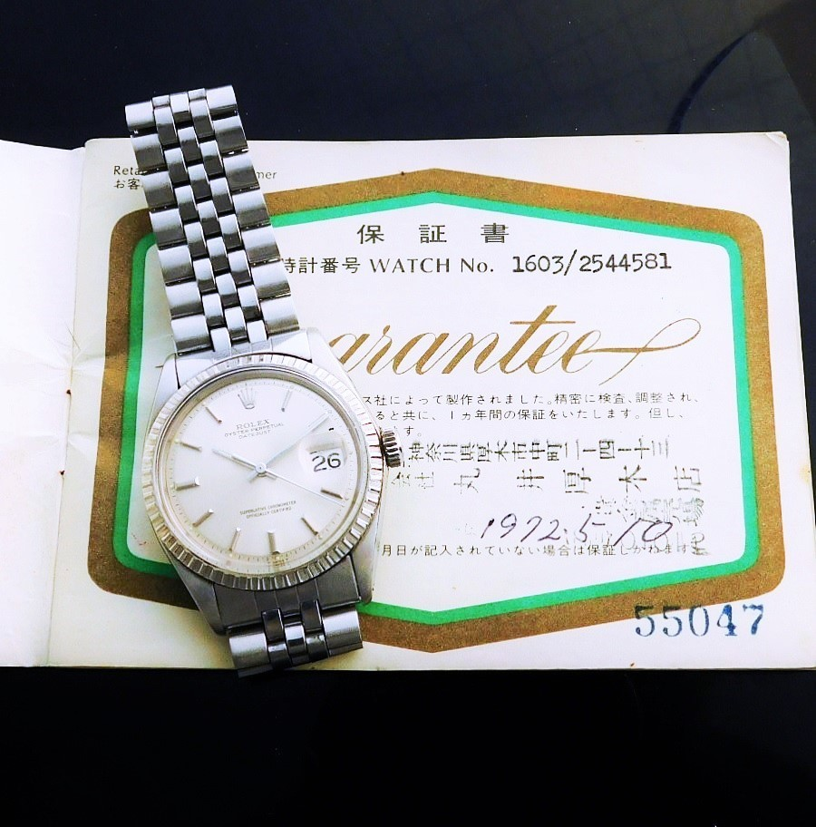 "★★★ ROLEX ★★★ All Stainless Steel Model ""FLORAL BEZEL"" In 1970 w/Accessories☆激激希少1972年丸井内正規代理店販売保証書.純正外内箱含ほぼ付属品★ロレックス デイトジャスト Ref.1603★1970年製造.6251H/FF.55極上品のサムネイル"