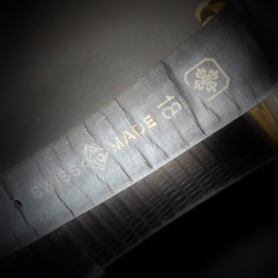 1957年製造アーカイブ☆18金無垢ツイストラグ★パテック フィリップ カラトラバ Ref.2537★伝説Cal.12-400 PATEK PHILIPPE Ref.2537のサムネイル